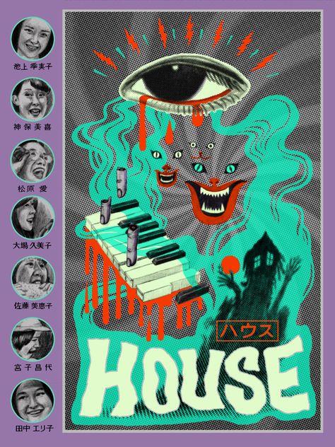Japanese Movie Poster: House. Emma Maatman. 2013 | Gurafiku: Japanese Graphic Design