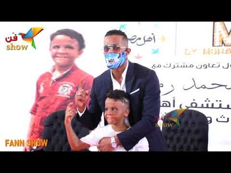 محمد رمضان يقدم هدايا مميزة لمصابي مستشفى أهل مصر Celebrities Movies Movie Posters