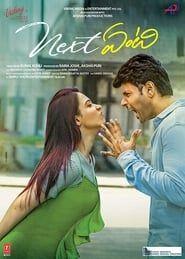 List Of Pinterest Telugu Movies 2018 Download Images Telugu Movies