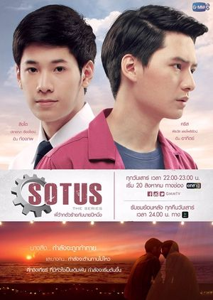 Sotus: The Series Review | KearaMH's Reviews - MyDramaList