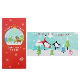 Asda Christmas Cards
