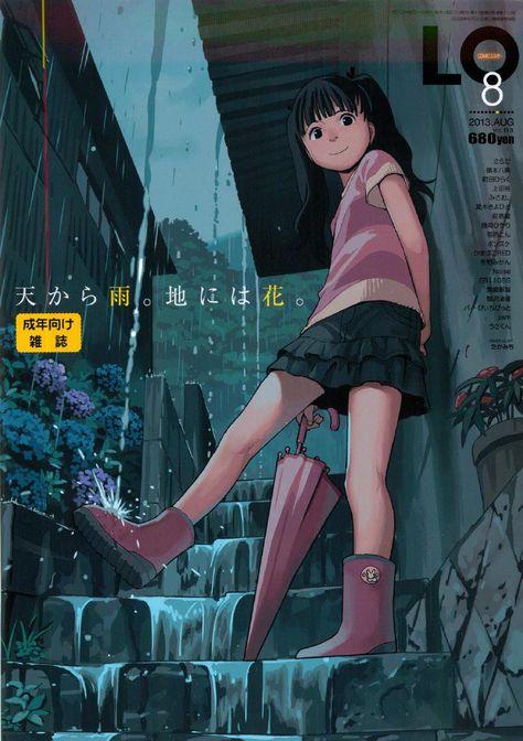 コミックLO表紙&コピーbot (@LO_CoverCopyBot)