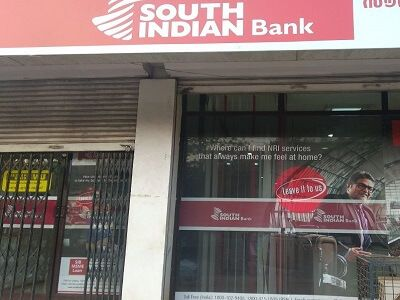 Upcoming Bank Exam Form 2020 Date Notification Syllabus Bank Bank Jobs Exam