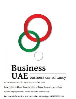 Dubai_Businessmen_Services: Ajman Media City Free Zone | Business