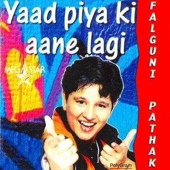 Yaad Piya Ki Aane Lagi 1998 Mp3 Vbr 320kbps Mediafire Mp3 Movie Posters Album