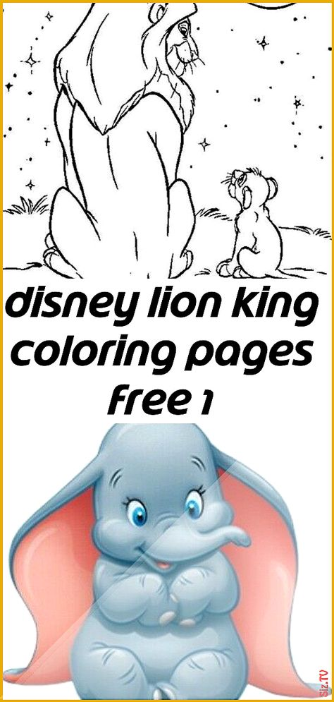 Disney Lion King Coloring Pages Free 1 Disney Lion King Coloring