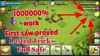 Clash of Clan hack with GameGuardian 2018 | Clash of clans hack
