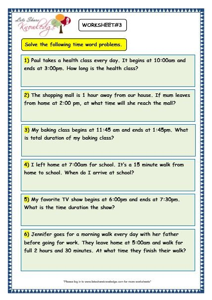 Grade 3 Maths Worksheets 8 5 Time Problems Lets Share Knowledge 3rd Grade Math 3rd Grade Math Problems Word Problem Worksheets