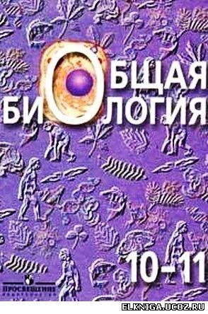 Полугодовая контрольная работа по обществознанию класса  Полугодовая контрольная работа по обществознанию 9 класса кравченко по главе политическая сфера