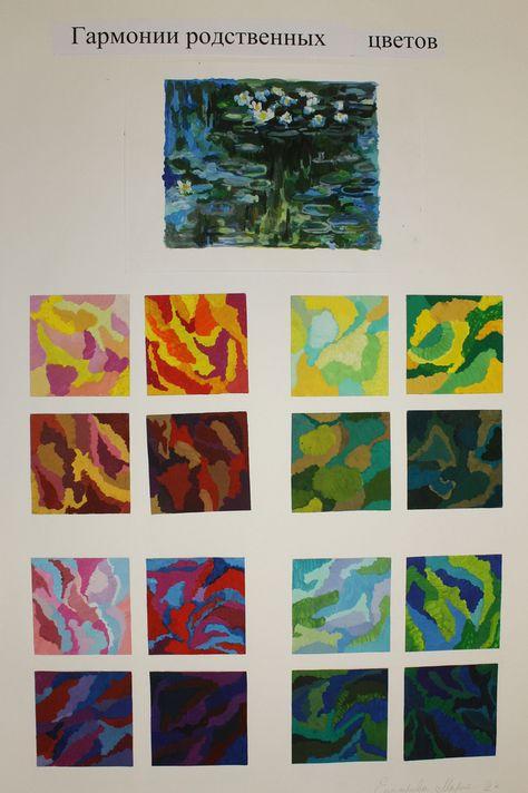 Наборы для цветового решения текстильных композиций
