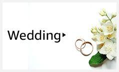 Wedding Gift Cards Link Image Gift Card Wedding Gift Cards Wedding Engagement