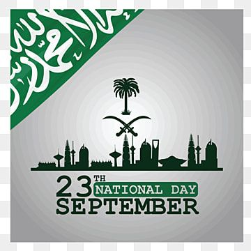 Happy Independence Saudi Arabia National Day Calligraphy Arms Raised Saudi National Day Saudi National Day Arms Raised Raised Hands Calligraphy Png And Vecto National Day Saudi National Day National Days In