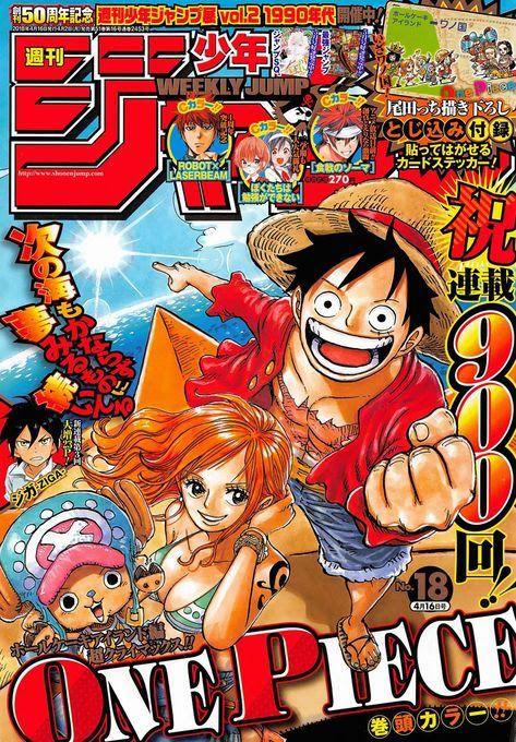 One Piece Mangas Manga Covers Anime Printables One Piece Manga