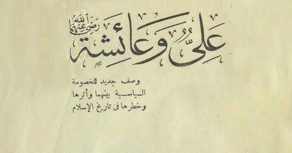 مكتبة فلسطين للكتب المصورة Pdf مكتبة رقمية كتب مصورة Books Blog Posts Blog