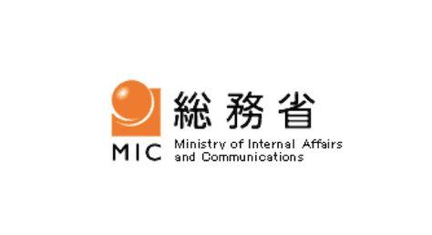 総務省携帯料金引き下げに向け6つの有識者会議を設置10月から検討開始か