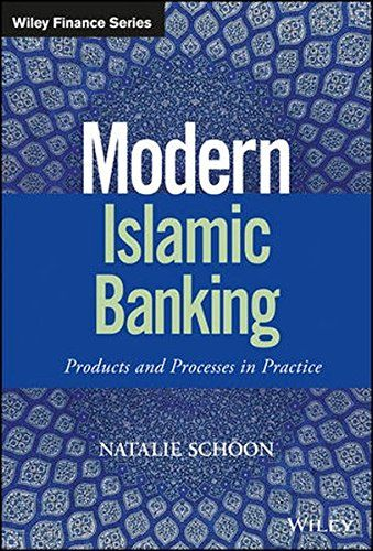 Investing In Islamic Funds: A Practitioners Perspective (Wiley Finance)