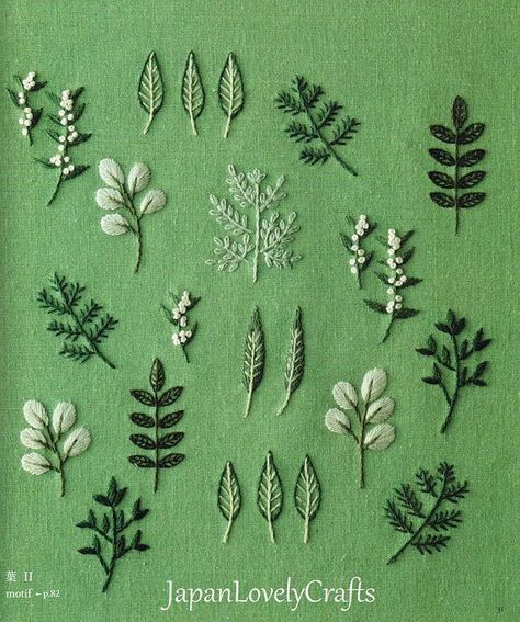 Pflanzen Blume Stickerei Muster Naturliche Zakka Stil Motive