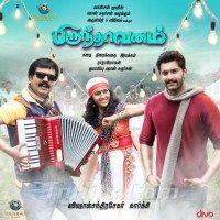 Wonder woman movie download in tamil isaimini