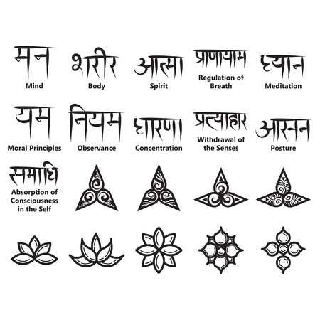 41++ Sanskrit symbols and meanings ideas