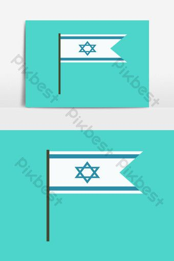 Israel Flag Icon In Flat Long Shadow Design Png Images Eps Free Download Pikbest In 2020 Long Shadow Design Flag Icon Long Shadow