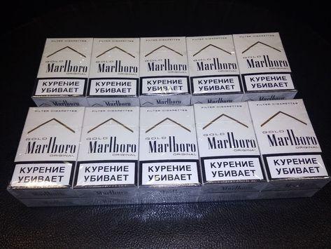Сигареты дешево заказать лицензия табачные изделия цена