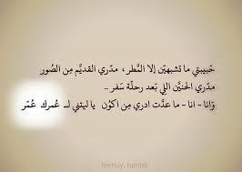 Pin By Salah Abbas On كلام الحب Arabic Calligraphy Calligraphy Arabic