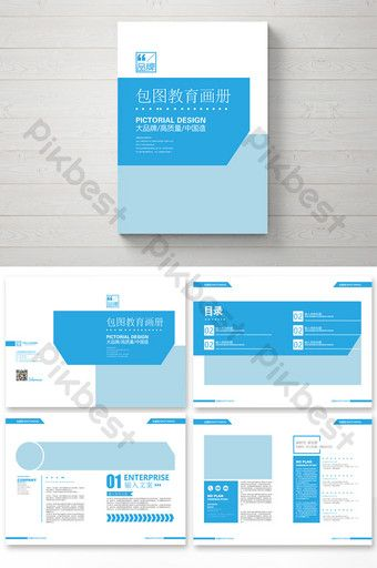 Creative Fashion Education And Training Package Design Ai Free Download Pikbest Poster Template Design Creative Poster Design Packaging Design