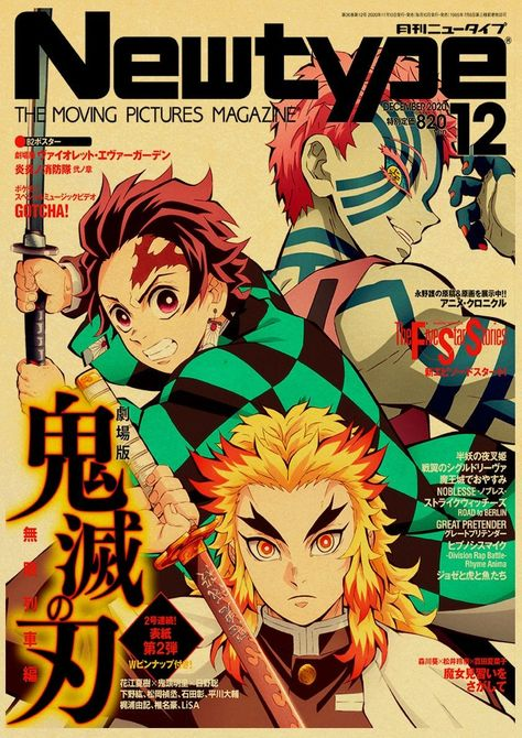 Japanese Comic Movie Demon Slayer Mugen Train Anime Poster Kimetsu no Yaiba : Mugen Ressha-hen Art Painting Wall Stickers - 42X30cm-11 / Q038 / China