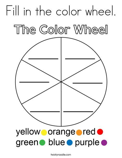 Fill In The Color Wheel Coloring Page Twisty Noodle Color Wheel Coloring Pages Mini Books