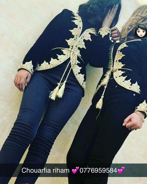 robe #mariage #robedusoir  #mostaganem #location #bonprix #kerekou #veste  #tendance #jeunefille #fillesd'honneur #bedroun #bordeaux