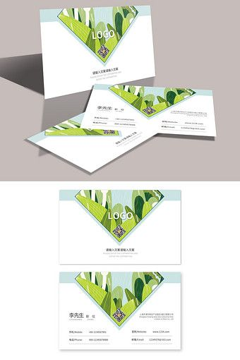 Simple Style Agricultural Technology Business Card Template Design Psd Free Download Pikbest Free Business Card Templates Business Card Template Design Business Card Psd Free