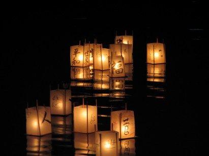 Japanese Memorial Day Toro Nagashi Floating Lanterns