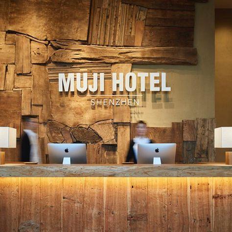 * 베이징, 목재로 마감한 작은 호텔-[ Penda ] XinXian Inn Hotel