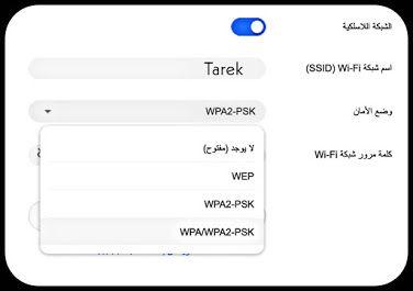 حل رسالة تحقق مما إذا كانت معلومات الضرائب الإضافية مطلوبة في ادسنس اليوتيوب In 2021 Writing Wpa Info