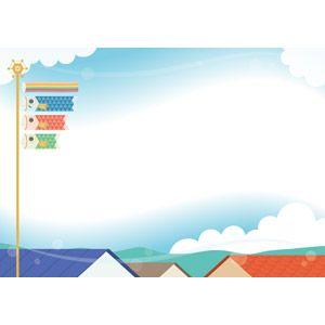フリーイラスト ベクター画像 Ai 背景 年中行事 端午 菖蒲の節句 こどもの日 5月 こいのぼり 鯉のぼり 空 屋根 イラスト 写真イラスト 節句