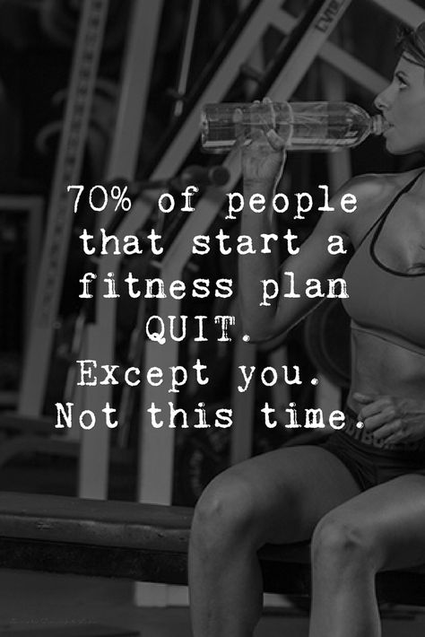 70% of people that start a fitness plan quit. Except you. Not this time.
