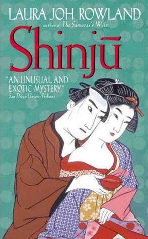 Shinju Sano Ichiro 1 Books Classic Detective Detective Story