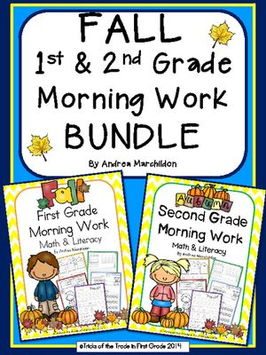First & Second Grade Morning Work Bundle from Andrea