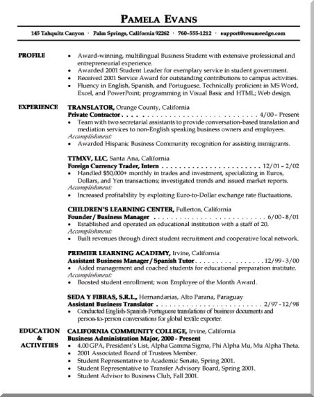One Job | 3-Resume Format | First job resume, Job resume
