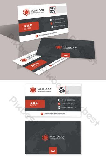 High End Red And Black Business Casual Cards Cdr Free Download Pikbest Business Card Template Design Business Card Design Creative Business Card Design