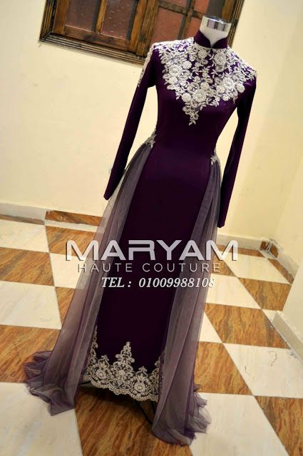 Pin By Amal On فساتين In 2020 Dresses Formal Dresses Long Dress 18