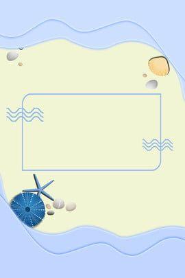 نجم البحر السياحة الساحلية إعداد الدروس Kids Rugs Baby Mobile Starfish