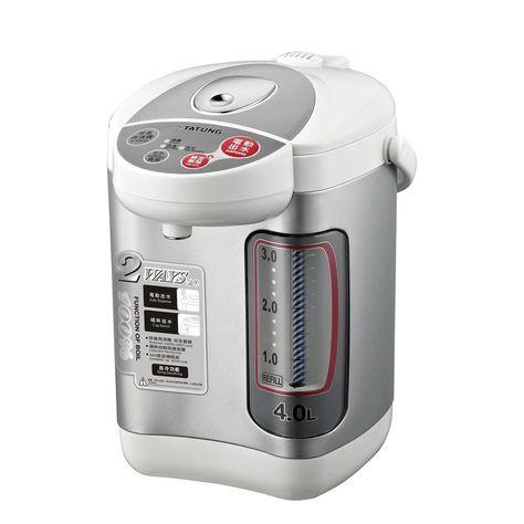Tatung 4 L Hot Water Dispenser Silver Water Boiler Water