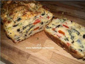 كيكة مالحة بالجبن والخضر Food Breakfast Cake