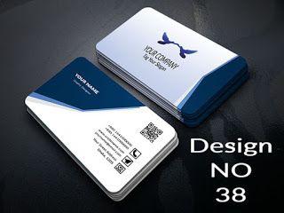 Business Card Design Software Free Business Cards Templates Free B Free Printable Business Cards Free Business Card Templates Business Card Design Software
