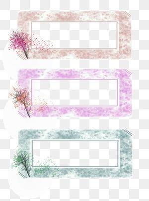 حدود خيالية حدود شجرة ملونة حدود مستطيلة ثلاثة إطارات صور إطارات صور جميلة إطار حدود مستطيلة Png وملف Psd للتحميل مجانا Pink Wallpaper Iphone Fantasy Tree Pink Wallpaper