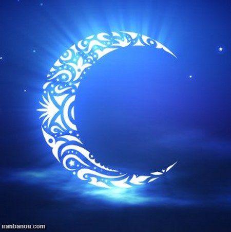 عکس ماه رمضان متحرک تصاویر ماه رمضان برای موبایل Moon Tattoo Cresent Moon Tattoo Moon And Stars Wallpaper
