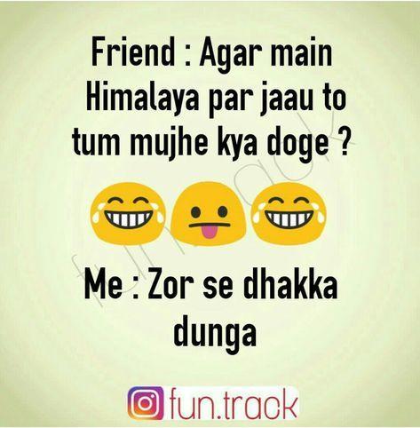 Quotes Funny Friendship Jokes 56 Ideas Fun Quotes Funny Friends Quotes Friendship Quotes