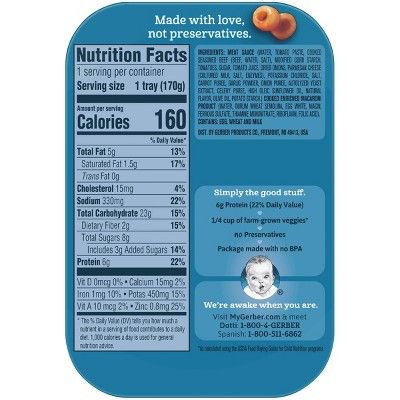 Gerber Toddler Spaghetti Rings In A Meat Sauce Baby Meals 6oz Meat Sauce Chicken And Vegetables Baby Food Containers