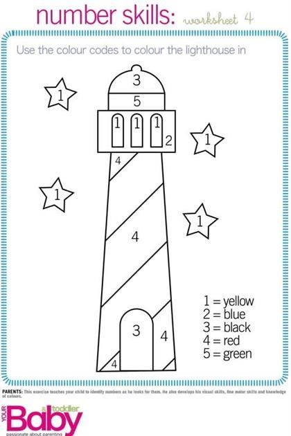 Printable: School readiness work sheets | School readiness ...